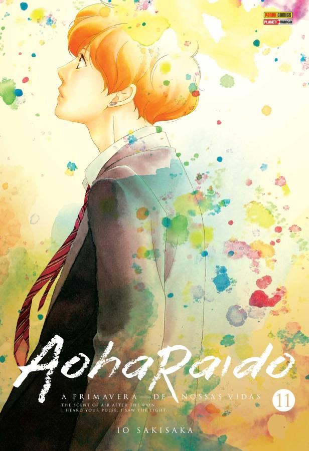 aoharaido-11_c1