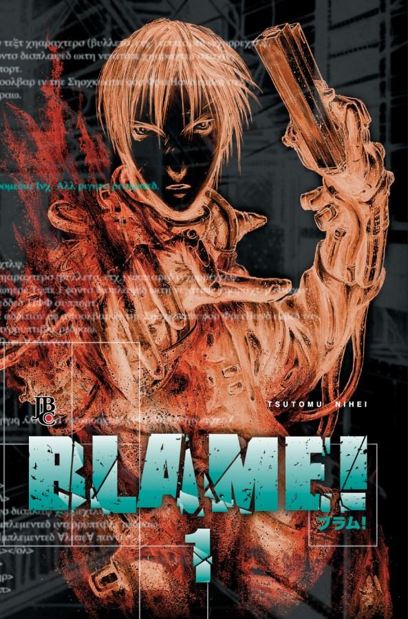 blame-01-sobrecapa-1