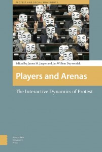 Look Inside Players and Arenas