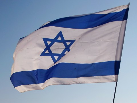 An Israeli flag waving in the wind