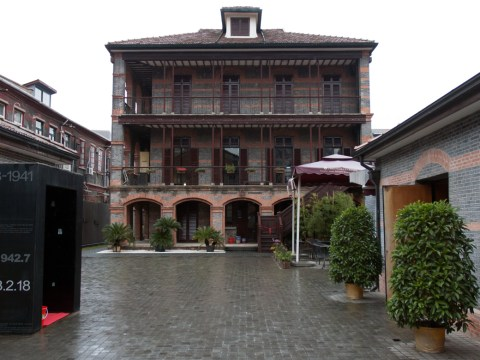 The Shanghai Jewish Refugees Museum opened in 2007 (Photo/Wikimedia-Difference engine CC-BY SA 4.0)