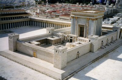 Congregation Emanu-El's 1925 building, designed by Arthur Brown Jr., was modeled on the inner portion of the Second Temple, built in the First Century BCE, with a stepped entrance to a courtyard with a direct line of sight to the inner sanctuary on the opposite side of the courtyard, as seen here in the 1966 Holyland Model of Jerusalem in Israel. /Wikimedia-Juan R. Cuadra