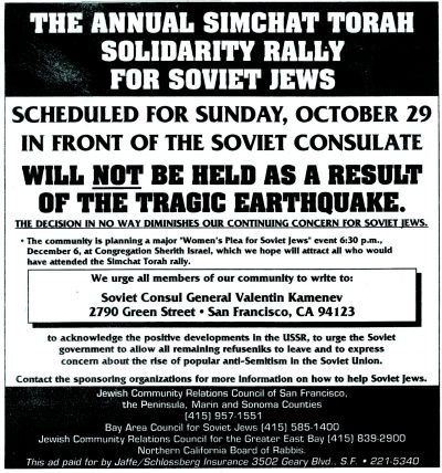 Advertisement in the Oct. 27, 1989 issue