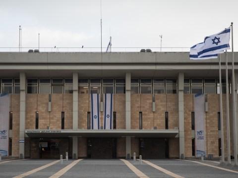 A view of the main building of the Knesset, Israel's parliament, in Jerusalem, Dec. 26, 2018. (JTA/Hadas Parush/Flash90)