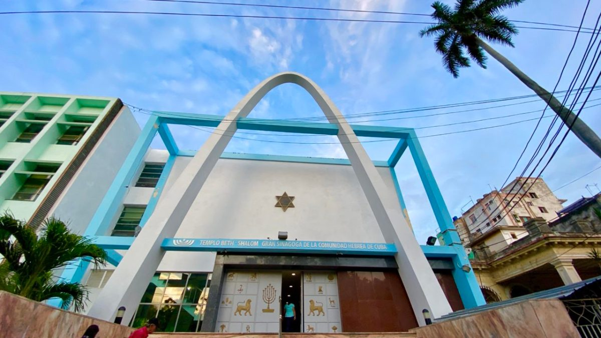 A Cuban synagogue.