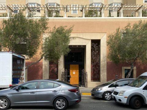 The entrance to Rhoda Goldman Plaza in San Francisco. (Photo/Gabriel Greschler)