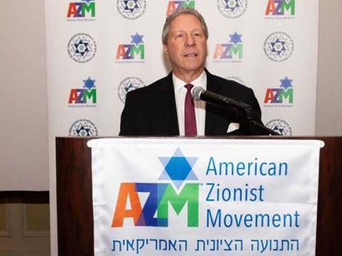 Richard Heideman, president of the American Zionist Movement.