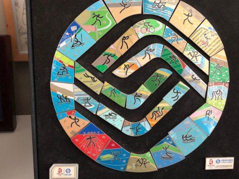 Pins from the 2008 Beijing Games. (Photo/JTA-Courtesy Marantz)