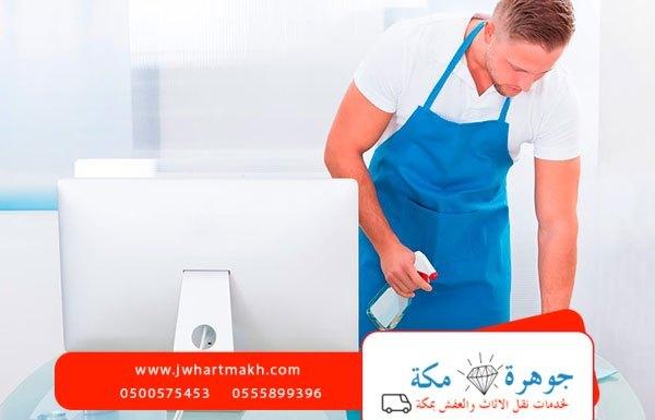 لماذا شركة تنظيف بمكه (جوهرة مكة 0555899396) هى الاختيار الأمثل