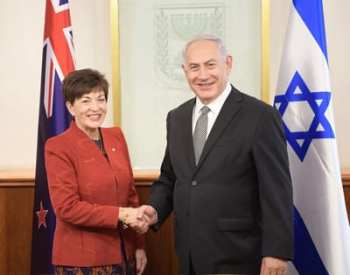 Image result for New Zealand Governor General Dame Patsy Reddy be'er sheva