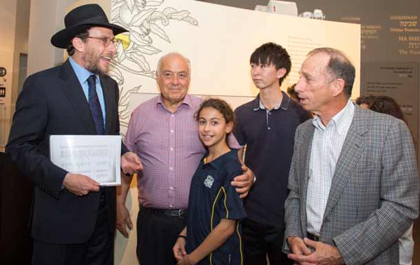 Rabbi Levi Wolff, Victor Grynberg. Maya Grynberg, Keisuke Sugihara and John Roth