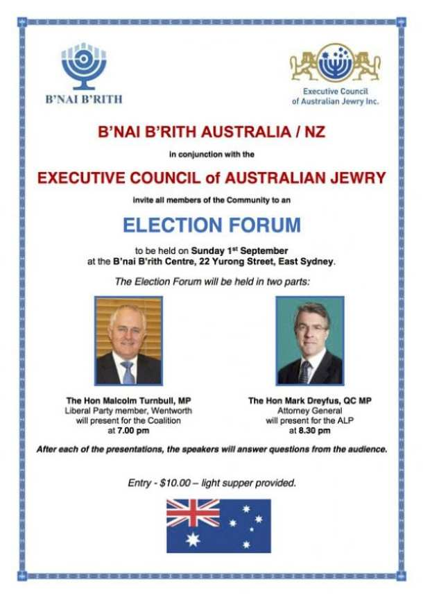 Election-Forum-flyerpage