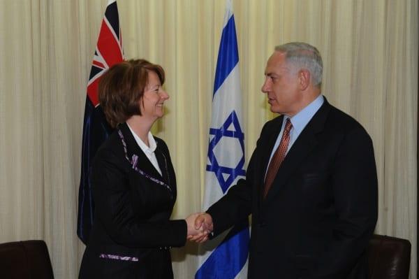 On Monday, Julia Gillard me Benjamin Netanyahu
