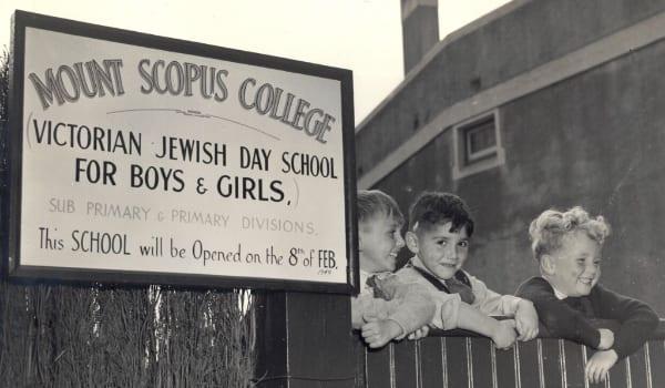 Mount Scopus opens in 1949