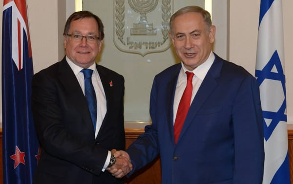 NZ Foreign Ministry Murray McCully and Israeli Prime Minister Benjamin Netanyahu    Photo: Amos Ben-Gershom (GPO)