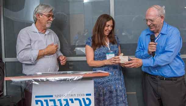 Shalom Norman Director General Triguboff Institute ; Dr. Orna Triguboff - Triguboff Institute Board Member ; Efraim Halevy  - Former Mossad Chief and Chairman Triguboff Institute