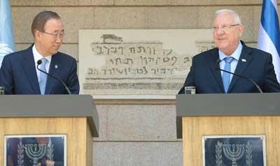 UNSG Ban-ki Moon and President Reuven Rivlin