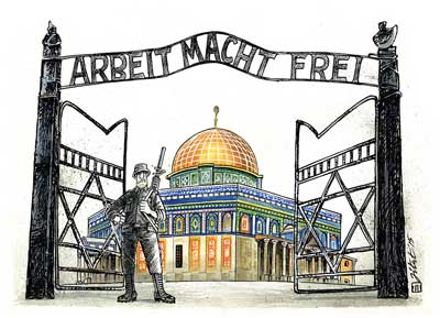 An entry submitted to Iran's 2016 Holocaust cartoon contest. Credit: Holocaust International Cartoon & Caricature Exhibition 2016.
