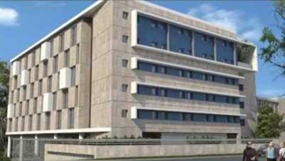 The Ramat Gan Alzheimer Research and Treatment Centre