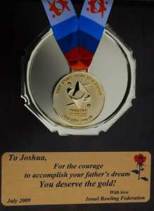 Josh's Gold Medal