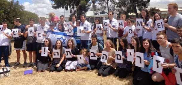 Israel beckons