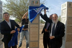 Unveiling the dedicatory plaque in honor of Sir Zelman Cowen  Photo: Tania Susskind