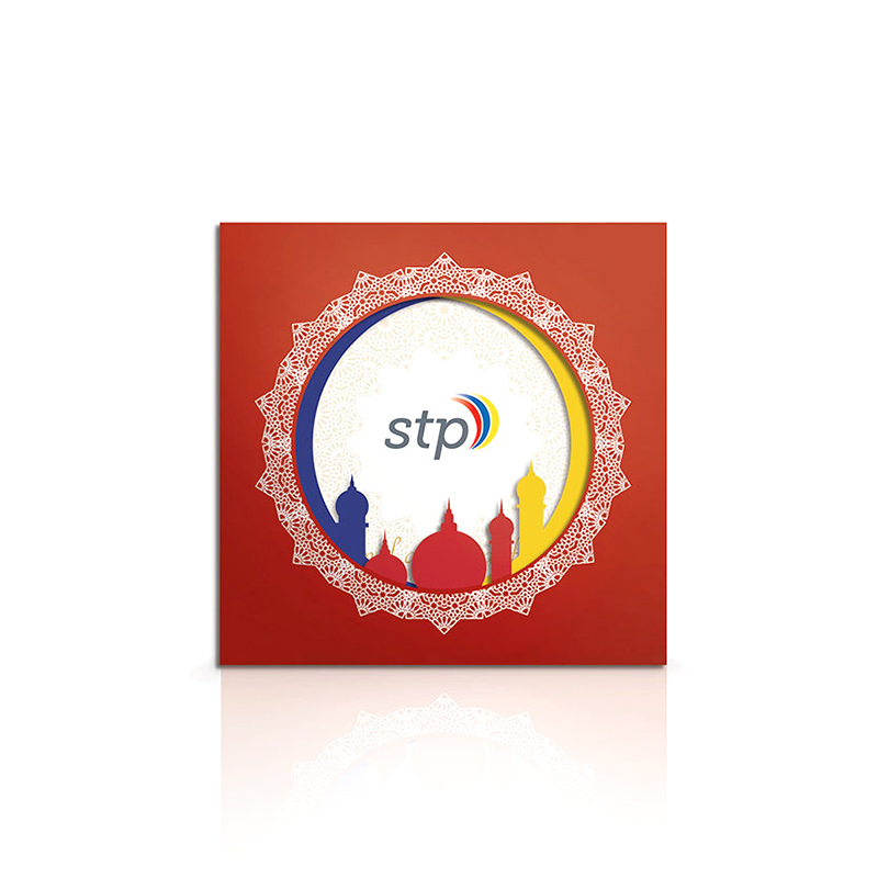 STP Eid Card