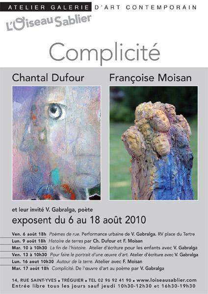 """affiche de l'exposition """"Complicité"""""""