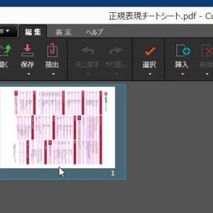 pdfturn_04