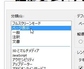 pdfsize_02