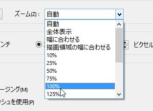 pdfsize_04