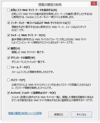 rirekisaku_04