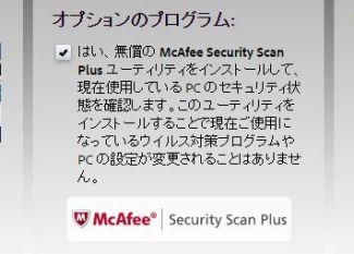 mcafee_01