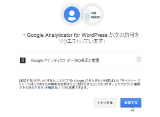 googleac_02