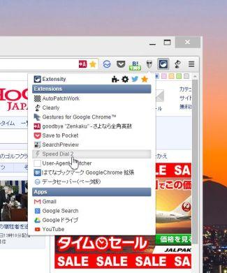 extensity-01