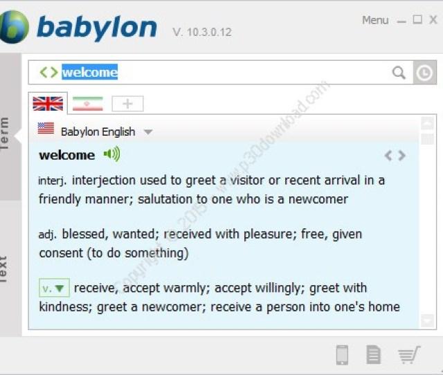 Screenshots Software Description Babylon Pro