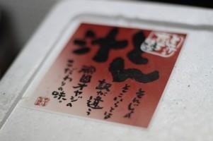 20090731_0009.JPG