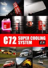 C72カタログP1