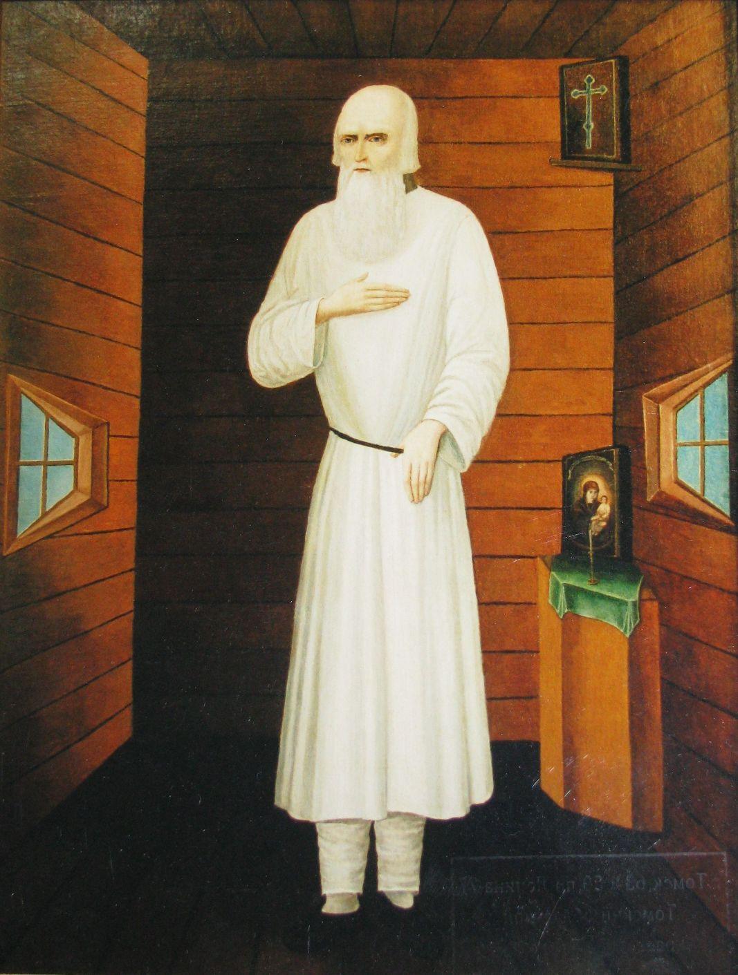 посмертные записки старца федора кузьмича книга