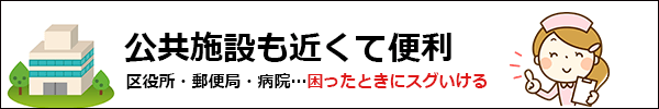 hasshimototte03