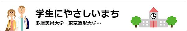 hasshimototte05