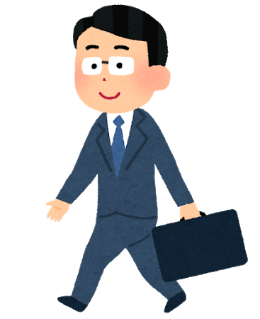 walking_businessman2