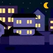 夜の様子が知りたい。