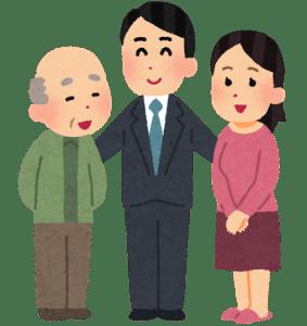 job_syakai_fukushishi_man