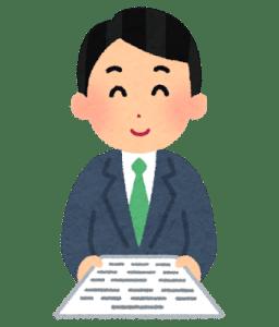 syorui_morau_man