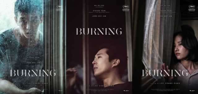 Cannes-2018-Burning
