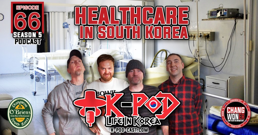 Healthcare in South Korea
