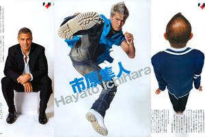 works_new_magazine3