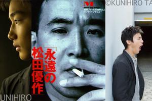 works_new_magazine6