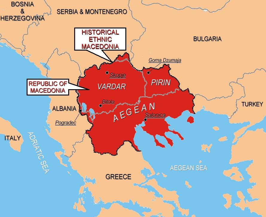 Αποτέλεσμα εικόνας για μακεδονια συνθηκη βουκουρεστιου